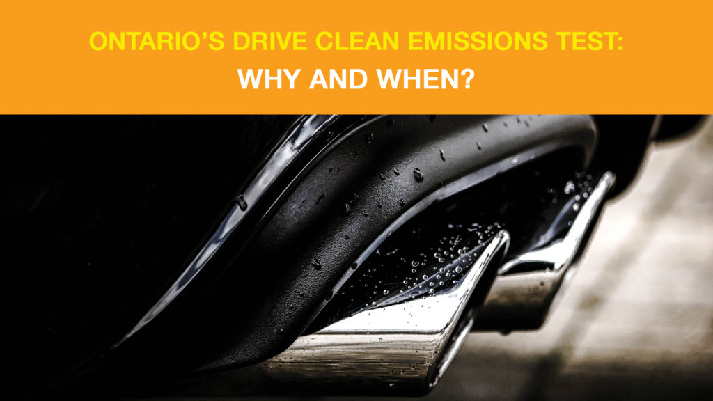 emission test ontario how to pass